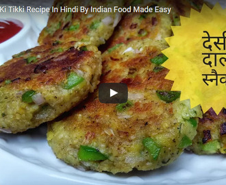 Moong Dal Tikki Recipe Video