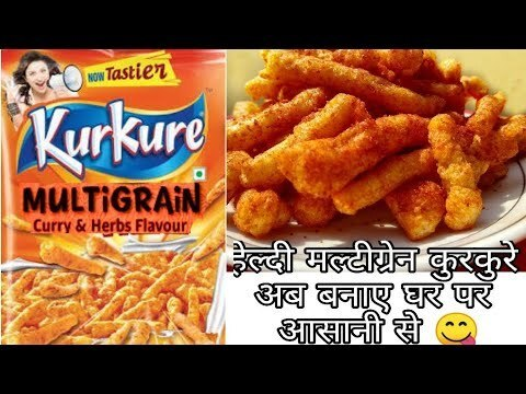 How to make KURKURE at home | Multigrain KURKURE RECIPE |Rice kurkure| घर पर कुरकुरे कैसे बनाएं