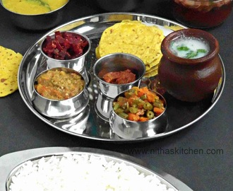 South Indian Special Lunch Menu | Kongunadu Special Thali