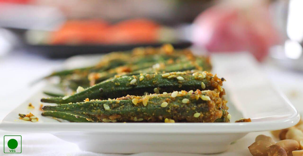Stuffed Okra Recipe