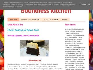 BOUNDLESS KITCHEN