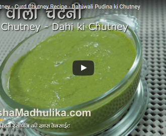 Dahi ki Chutney Recipe Video