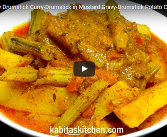 Drumstick Curry Recipe Video