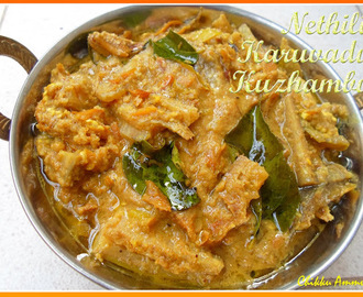Nethili Karuvadu Kuzhambu Recipe / Dry Fish Curry / Dried Anchovies Curry