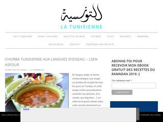 La Tunisienne le blog
