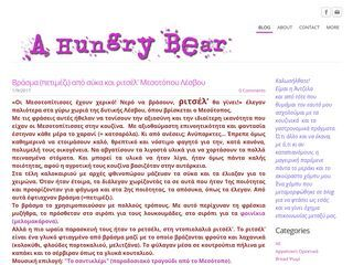 A Hungry Bear - blog