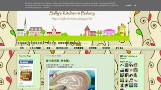 Sally's Kitchen & Bakery