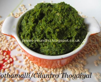 Kothamalli Thogaiyal/Cilantro Thogaiyal/Coriander leaves Thogaiyal [Without Coconut]