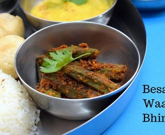 Besan Wali Bhindi | How to make Stuffed Lady's Finger