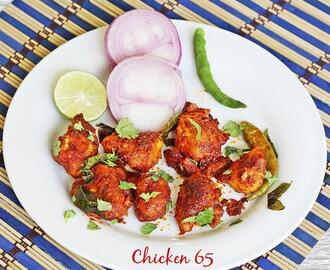 Chicken 65 recipe | How to make chicken 65 restaurant style recipe