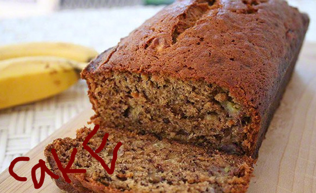 Cooking Cake: Banana Bread Simple Recipe 2016