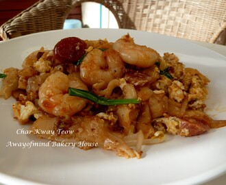 Penang Char Koay Teow 槟城炒粿条: Malaysian Food Fest