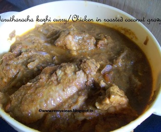 Varutharacha kozhi curry/Chicken in roasted coconut gravy