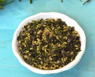 Manathakkali Keerai Paruppu Poriyal | Green Leaf with Moong Dal Stir Fry | No Coconut Recipe