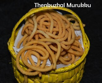 Thenkuzhal Murukku recipe | How to make crispy Thenkulal at home | Chakli recipe