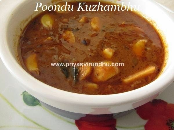 Poondu Kuzhambu/Garlic Gravy – South Indian Special