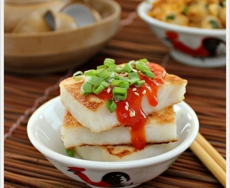 Steamed White Radish Cake 简易白萝卜糕