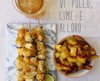 Spiedini croccanti di pollo, lime e alloro {salva-cena n°8}
