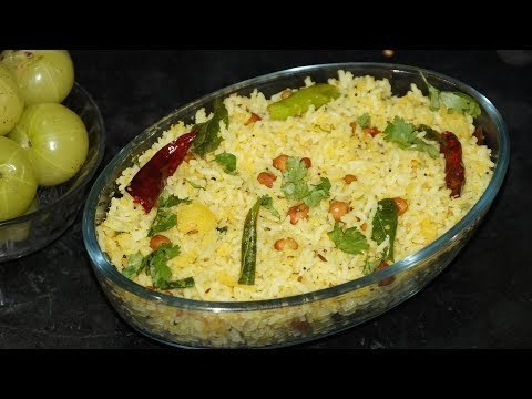 amla rice | usirikaya pulihora recipe in telugu | amla recipes - amma ki...