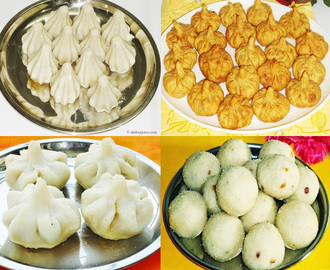 Ganesh Chaturthi recipes | Ukadiche Modak recipe | Steamed Modak | Fried Modak recipe