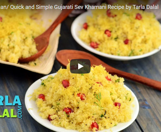 Sev Khamani Recipe Video