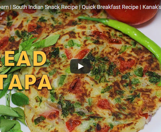 Bread Uttapam Recipe Video