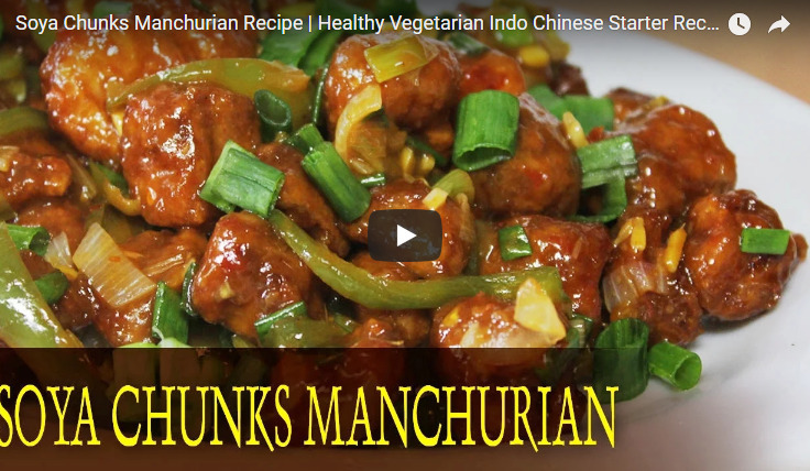 Soya Chunks Manchurian Recipe Video