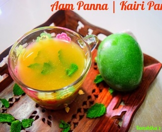 Aam ka Panna | Aam Panna | Kairi Panna| Raw Mango Drink (with step by step pictures)