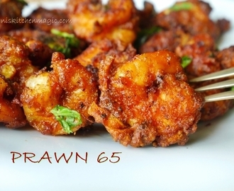 Prawn/Shrimp 65 (Konju/ Chemeen 65), Deep Fried Prawn/Shrimp Indian  Style