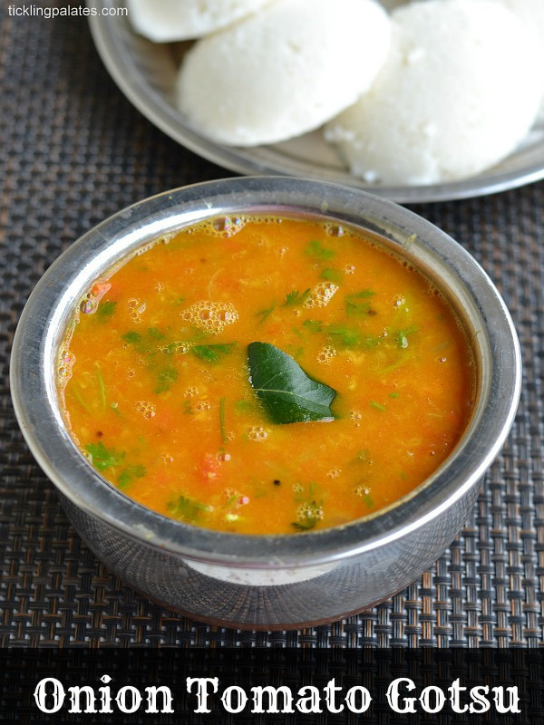Onion Tomato Gotsu Recipe or Thakkali Kosthu | Side Dish For Idli Dosa
