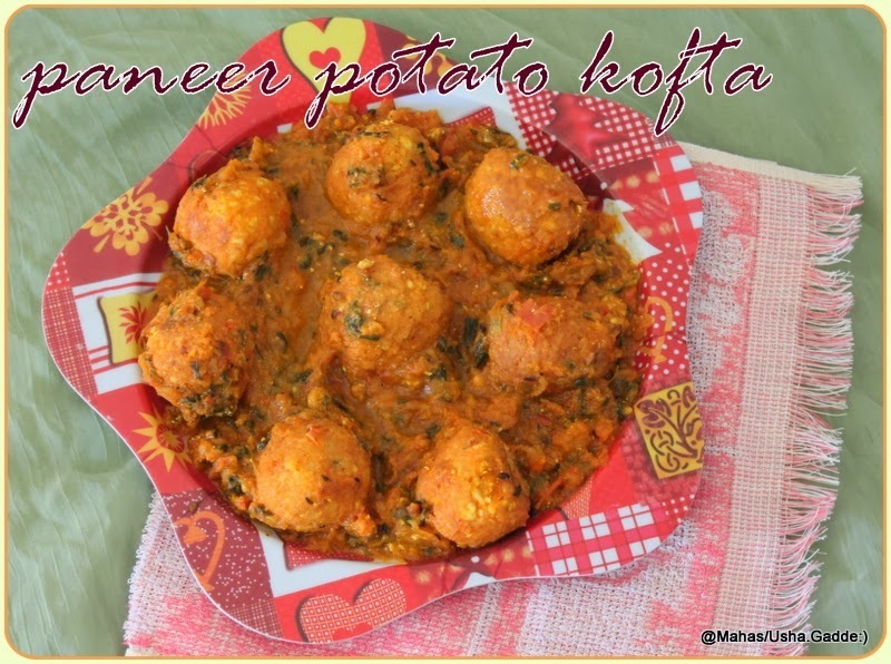 RICOTTA CHEESE POTATO KOFTA GRAVY/PANEER ALOO KOFTA GRAVY/HOW TO MAKE DEEP FRIED PANEER POTATO KOFTAS/STEP BY STEP PICTURES/EASY SOUTH INDIAN VEGETARIAN GRAVIES FOR RICE