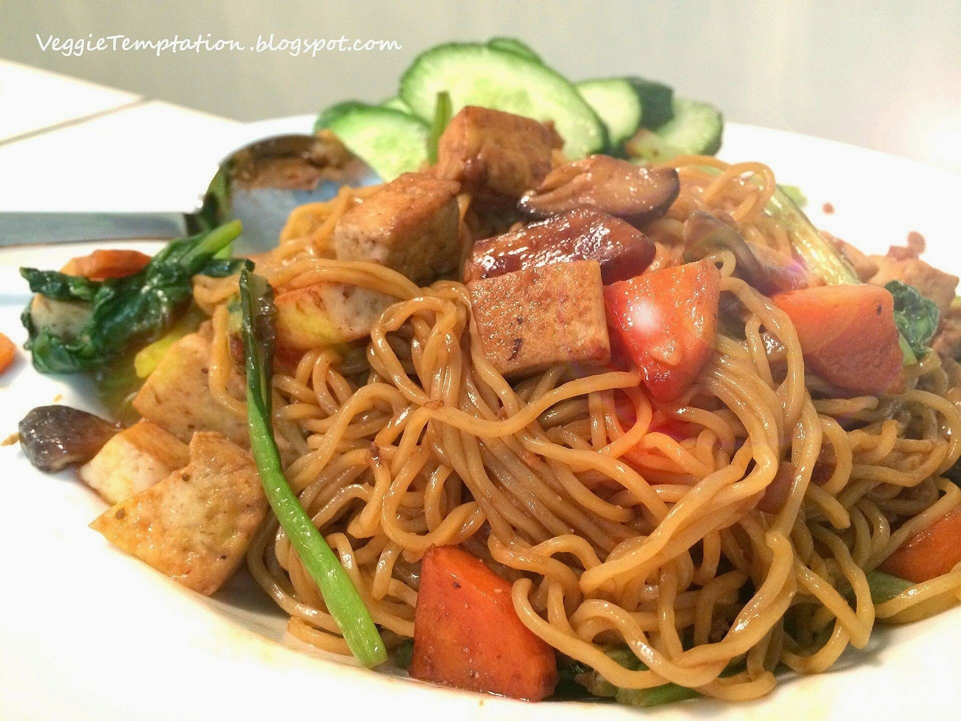 Vegetarian Dry Chinese Noodles With Mushroom (Gan Lao Mian 干捞面)