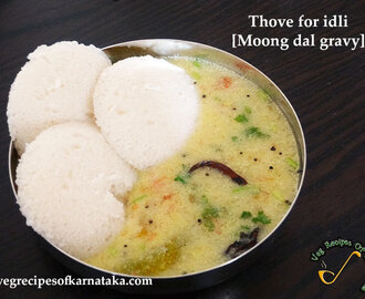 Hesaru bele thove recipe | How to make hesarubele thove for idli | Moong dal gravy for idli or rice | Plain thove