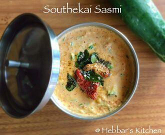 how to make cucumber sasmi | southekai sasmi step by step photo recipe: