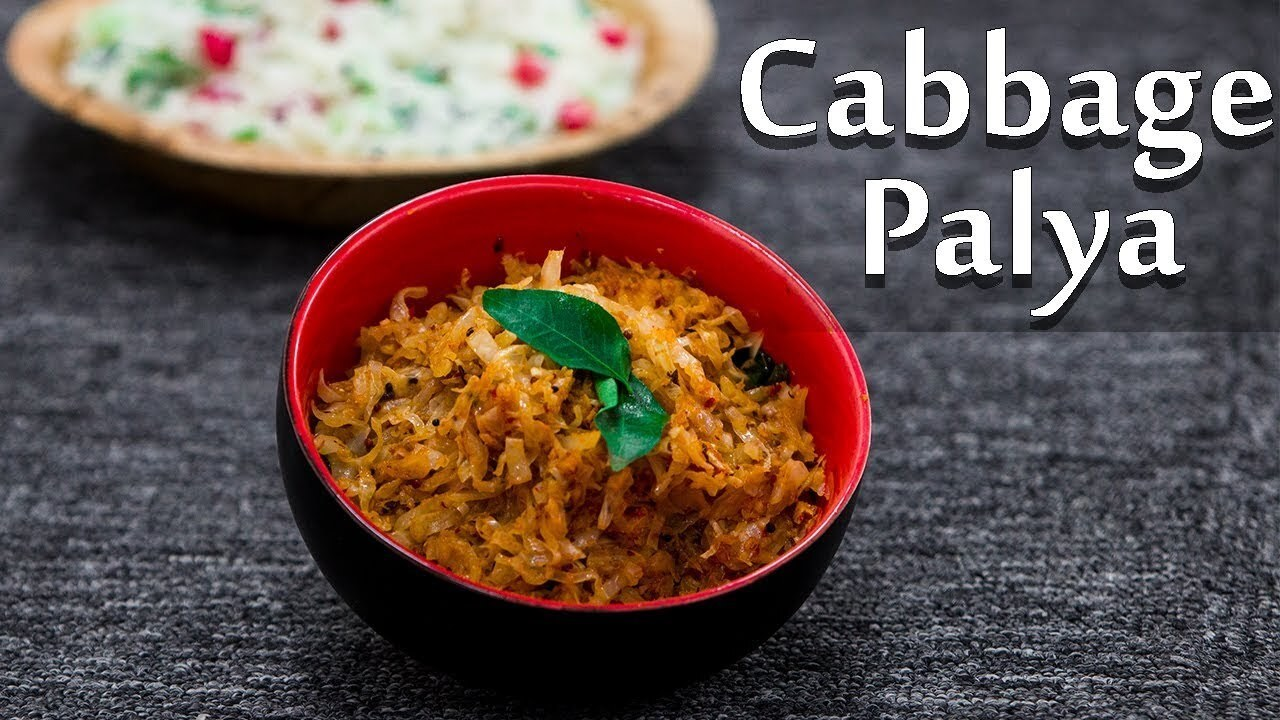 Cabbage Palya Recipe | Kosu Poriyal Recipe | Cabbage Stir Fry Recipe | Boldsky