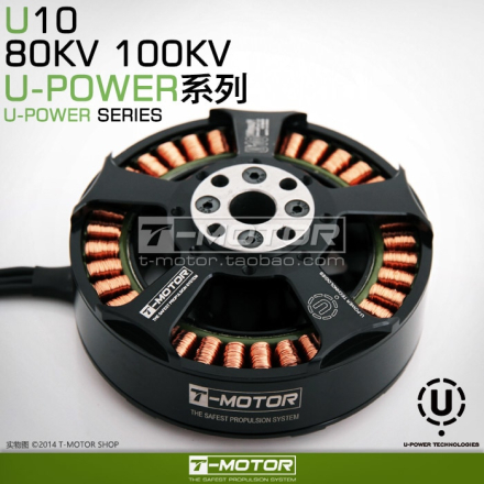 Drone accessories bl motor T Motor High Efficiency Multi-Axis / Rotary Disc Brushless Motor TM U-POWER U10 Efficiency Series