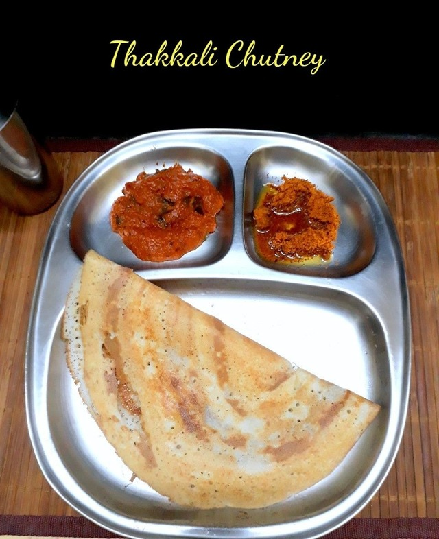 Thakkali Chutney | How to make Tomato Chutney