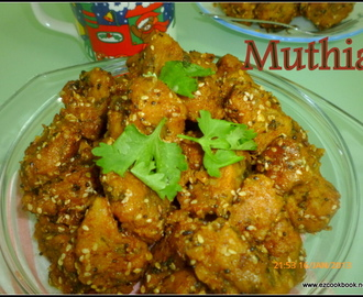 Muthia ~ A Traditional Gujarati Snack