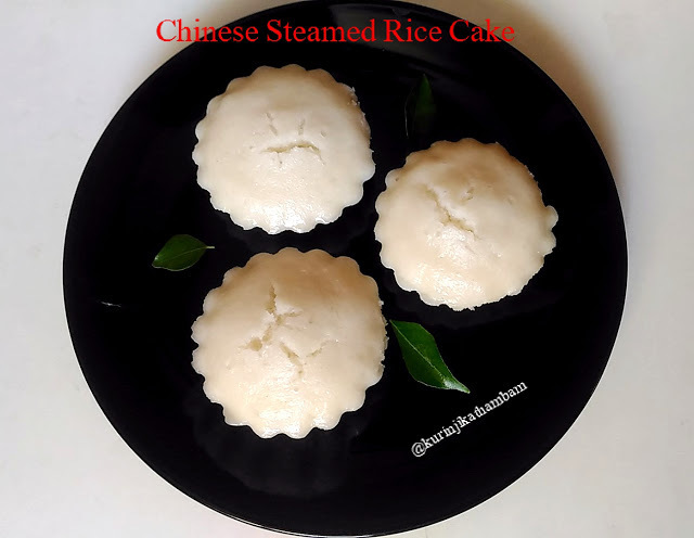 Chinese Steamed Rice Cake Recipe ( Rice Fa gao ) | International Recipes