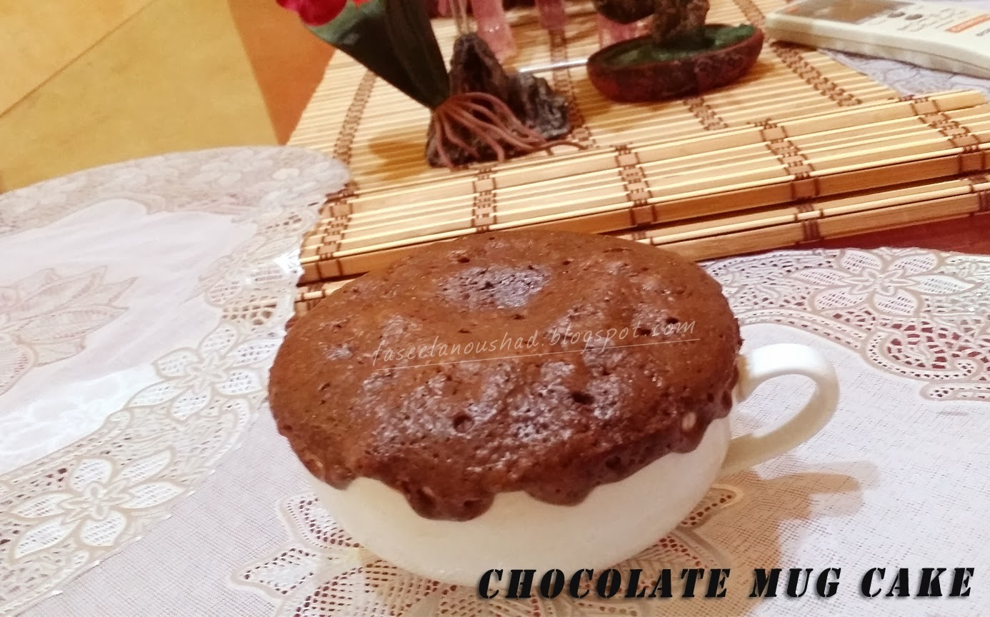 Chocolate Mug Cake in 2Minutes