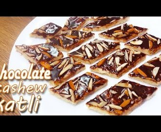 kaju katli recipe | काजू कटली | chocolate kaju burfi recipe | cashew nut burfi recipe