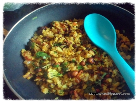 Poha Upma/Rice flakes Upma ~ A delicious breakfast/snack dish