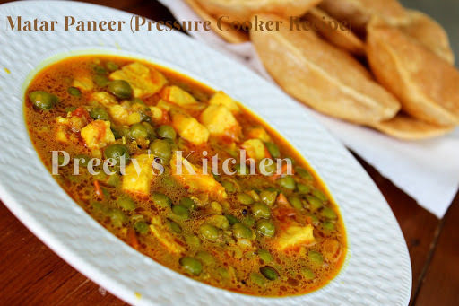 Matar Paneer/ Indian Cottage Cheese & Peas Curry (Pressure Cooker Recipe)