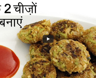 Snacks for Weight Loss Recipe Video