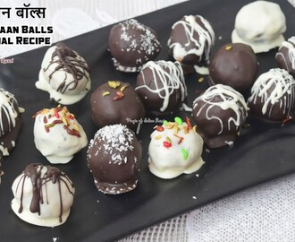 Chocolate Paan Balls - Diwali Special Recipe - चॉकलेट पान बॉल्स - Priya R - Magic of Indian Rasoi