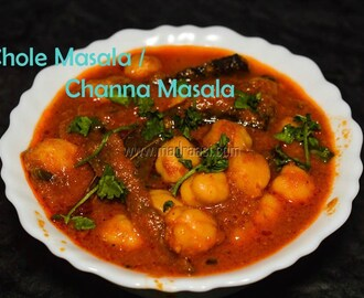 Chole Masala recipe | How to make Channa Masala recipe | Breakfast