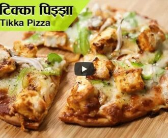 Paneer Tikka Pizza Recipe Video