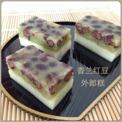 Pandan Red Bean Steamed Cake 香兰红豆外郎糕