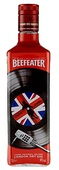 Beefeater London Sounds Limited Edition