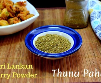 Thuna Paha ~ Sri Lankan Curry Powder